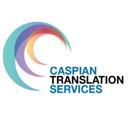 Caspian Translation Services, бюро переводов