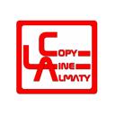 CopyLineAlmaty, компания по продаже картриджей
