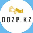 DOZP.KZ, сеть терминалов мгновенных займов