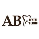 AB Dental Clinic, стоматологическая клиника