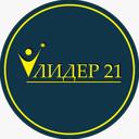 Лидер 21, ТОО, оптово-строительная компания