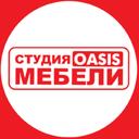 Oasis, студия мебели
