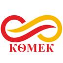 Комек Ломбард, ТОО, сеть ломбардов