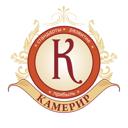 КАМЕРИР, компания