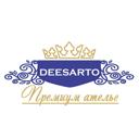 Deesarto, премиум-ателье по пошиву мужских костюмов