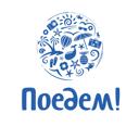 Поедем Алматы, туристское агентство