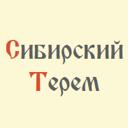 Сибирский терем, сауна