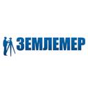 Землемер, ООО