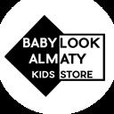 BABY LOOK ALMATY, магазин стильной детской и женской одежды