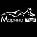 Марина Люкс, центр красоты и эстетики