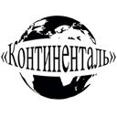 Континенталь, ООО, юридическая компания