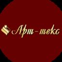 АРТ-текс, производственная компания