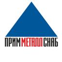 Примметаллснаб, торгово-производственная компания