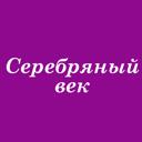 Серебряный век, магазин ювелирных изделий