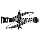 Гагарин, гостиничный комплекс