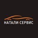 Натали-Сервис, автомагазин