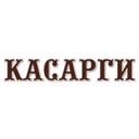 Касарги, загородный комплекс