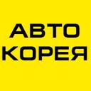АвтоКорея, магазин автотоваров для корейских автомобилей