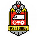 СТО-ФУРГОНОВ, ООО, автосервис по ремонту легковых автомобилей, микроавтобусов и малотоннажного коммерческого транспорта