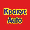 Крокус Auto, автоцентр