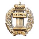 Адвокатский кабинет Душечкиной Е.В.