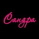 Сандра, магазин женской одежды
