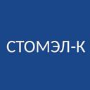 СТОМЭЛ-К, ООО, производственно-торговая компания