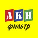 АКН-фильтр, водоочистная компания