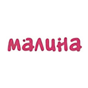 Малина, мини-отель