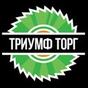 Триумф Торг, ООО