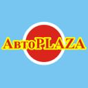АвтоPLAZA, торгово-сервисная компания