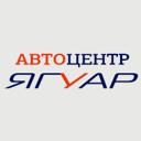 ЯГУАР, ООО, автоцентр