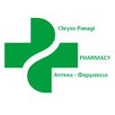ΦΑΡΜΑΚΕΙΟ ΧΡΥΣΩ ΠΑΝΑΓΗ, pharmacy