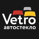 Vetro, установочный центр