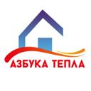 Азбука Тепла, торгово-монтажная организация