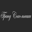 Гранд Сокольники, отель