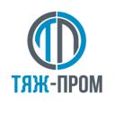 Тяж-Пром, ОсОО, производственный цех
