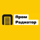 ПромРадиатор, ООО, компания по производству и ремонту радиаторов охлаждения