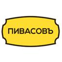 ПивасовЪ, сеть магазинов разливного живого пива