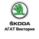 Агат Виктория, официальный дилер Skoda
