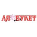 Ля Букет, цветочный центр