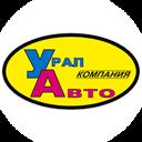 Урал-Авто, компания по продаже и установке кузовных деталей