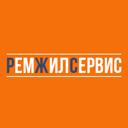 РемЖилСервис, ООО, строительно-ремонтная компания