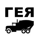 Гея, производственно-торговая компания