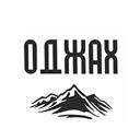 ODjah, кафе домашней кухни