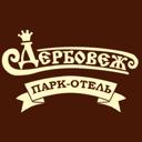 Дербовеж, парк-отель