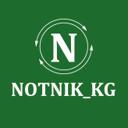 Нотник_kg