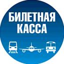 Империал Тур, компания по продаже автобусных, железнодорожных и авиабилетов