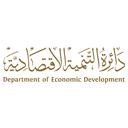 Ajman Department of Economic Development