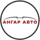Ангар Авто, торговый комплекс